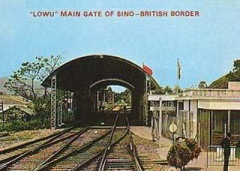 Lowu Main gate. China - British border